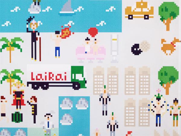 o_lairai_004